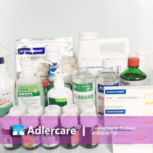 Central Sterile 灭菌消毒用品