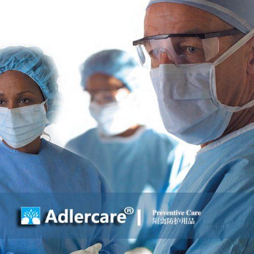 Preventive Care 隔离防护用品