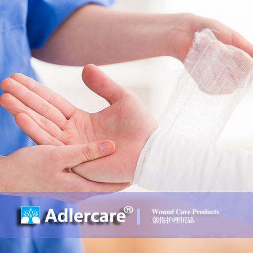 Wound Care 创伤护理用品